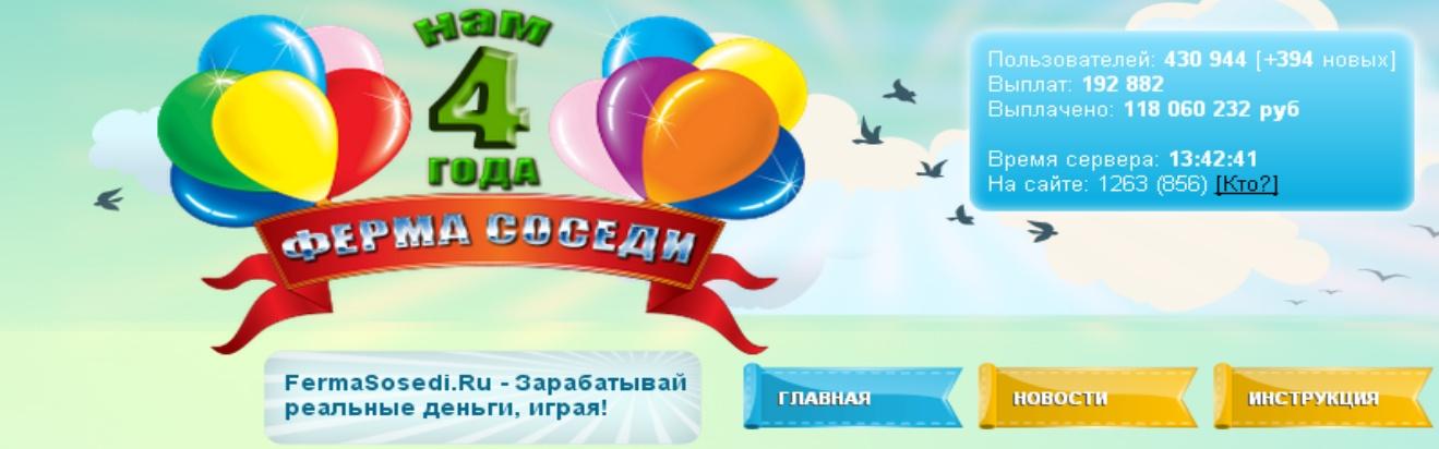 http://moldova.ucoz.org/_sf/0/99875449.jpg